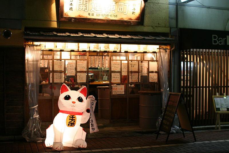 Via Japan